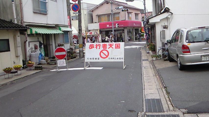 島根旅行記③